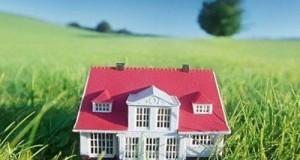 Проблемы при приобретении загородной недвижимости